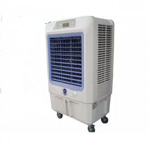 Portable Air Cooler for Rent | COVID-19 Hospital Supplies | RentSmart Asia | Renting Is The New Buying
