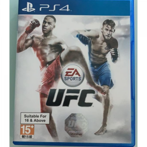 PlayStation game - UFC For Rent