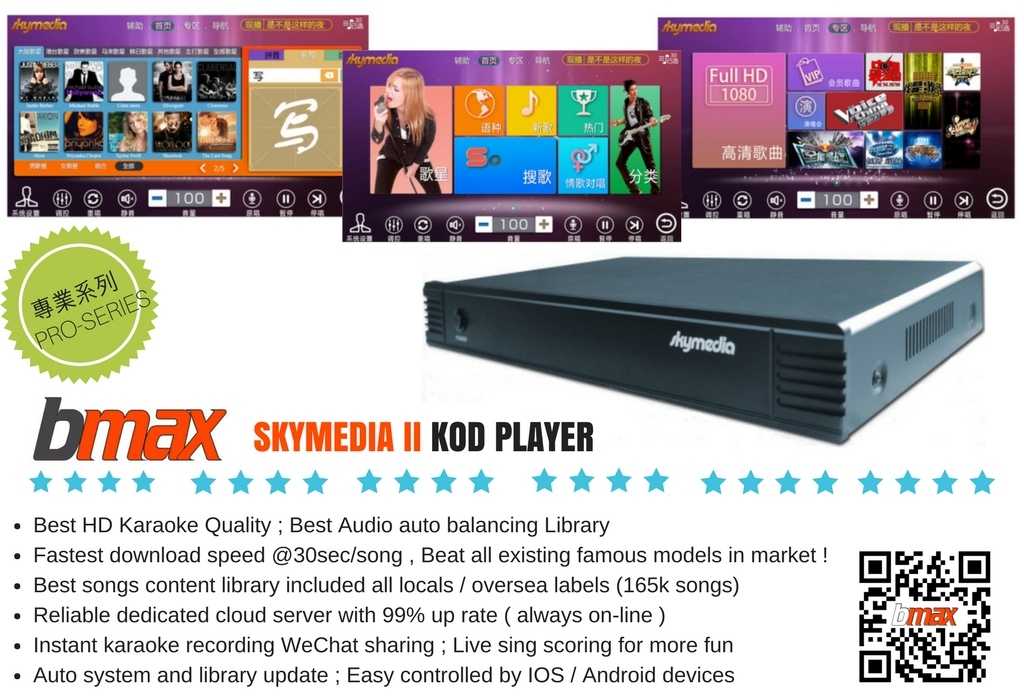 BMAX Skymedia KOD (Karaoke On Demand) Machine Only for Rent   Entertainment   RentSmart Asia   Renting Is The New Buying